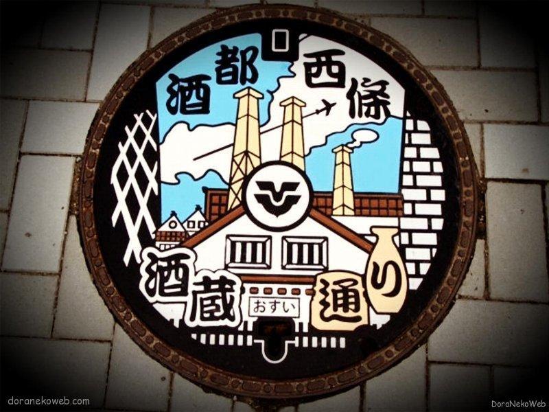 東広島市(広島県)の「フタw」Part5