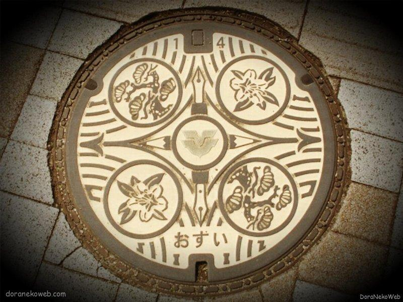 東広島市(広島県)の「フタw」Part8