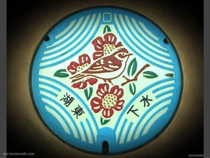 東近江市(滋賀県)の「フタw」Part6