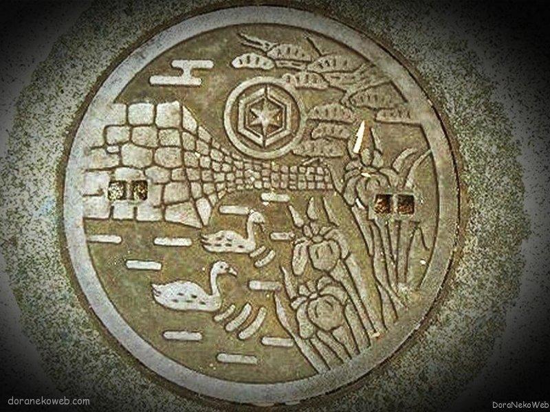 彦根市(滋賀県)の「フタw」