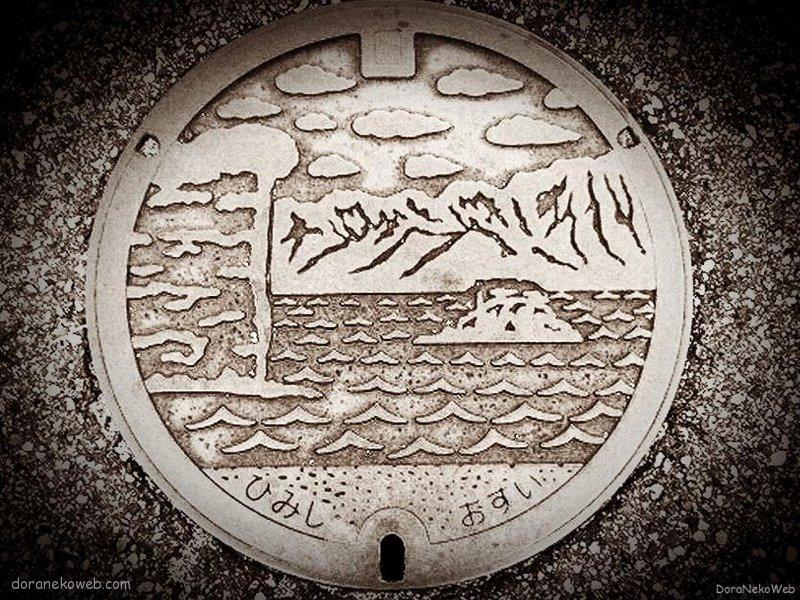 氷見市(富山県)の「フタw」Part5