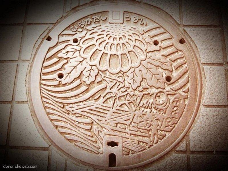 枚方市(大阪府)の「フタw」Part2
