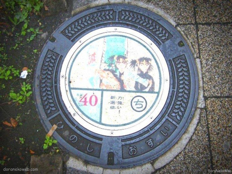 日野市(東京都)の「フタw」Part6