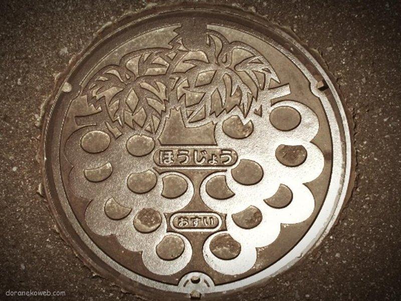 北栄町(鳥取県)の「フタw」Part6