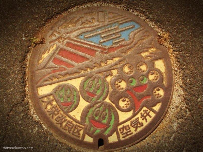 北栄町(鳥取県)の「フタw」Part7