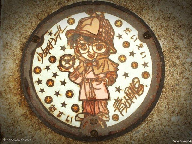 北栄町(鳥取県)の「フタw」Part8