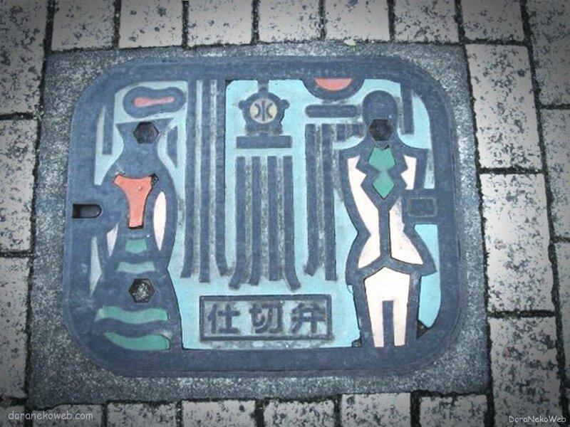一宮市(愛知県)の「フタw」Part4