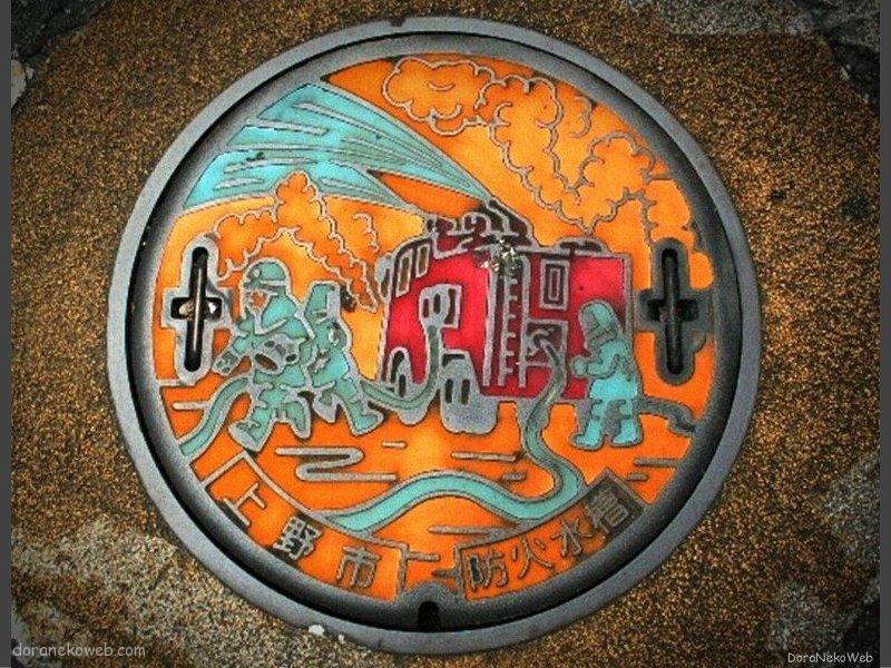 伊賀市(三重県)の「フタw」Part9