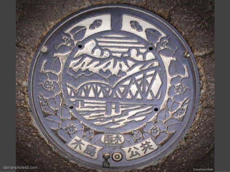 飯山市(長野県)の「フタw」Part5