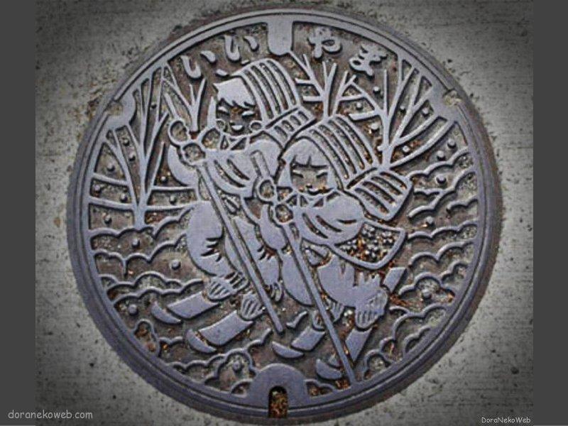 飯山市(長野県)の「フタw」Part6