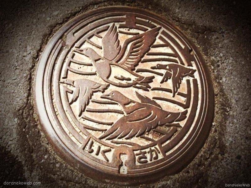 生坂村(長野県)の「フタw」Part2