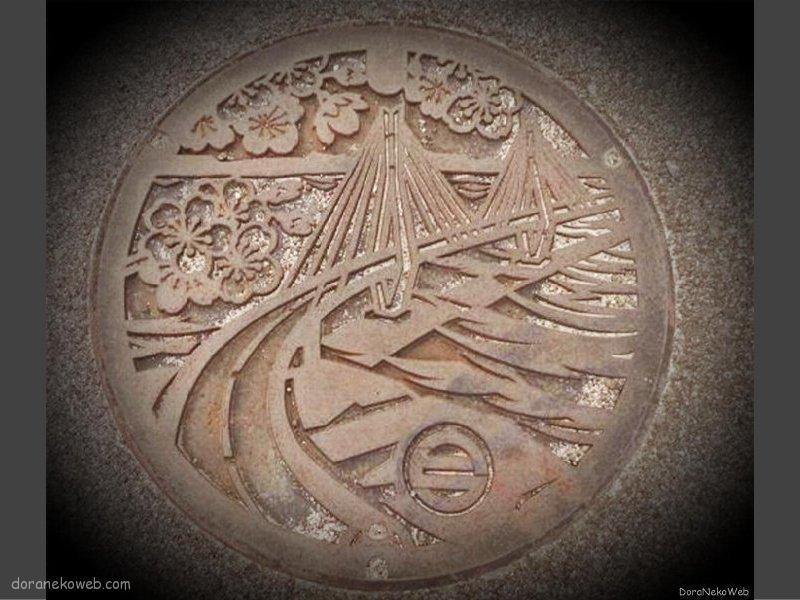 今治市(愛媛県)の「フタw」Part5
