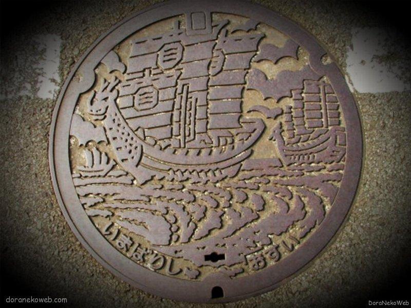 今治市(愛媛県)の「フタw」Part7