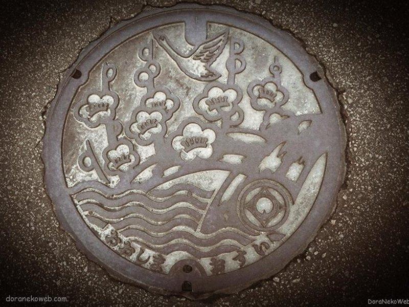射水市(富山県)の「フタw」Part10