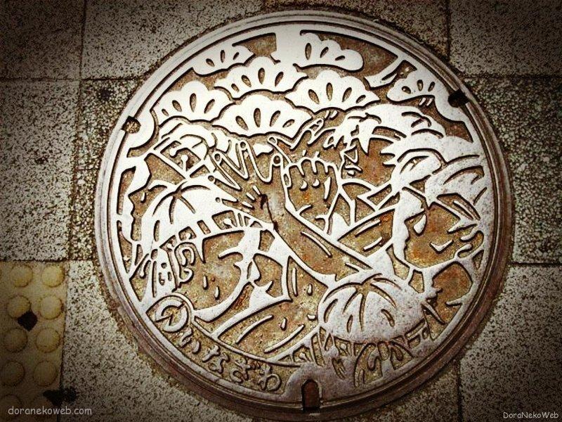 稲沢市(愛知県)の「フタw」Part8