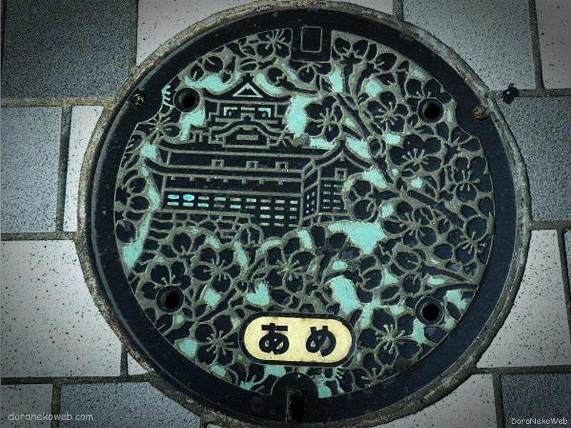犬山市(愛知県)の「フタw」Part2