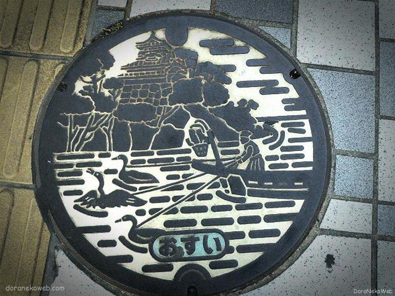 犬山市(愛知県)の「フタw」Part3