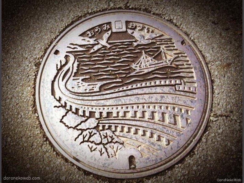 糸魚川市(新潟県)の「フタw」Part3
