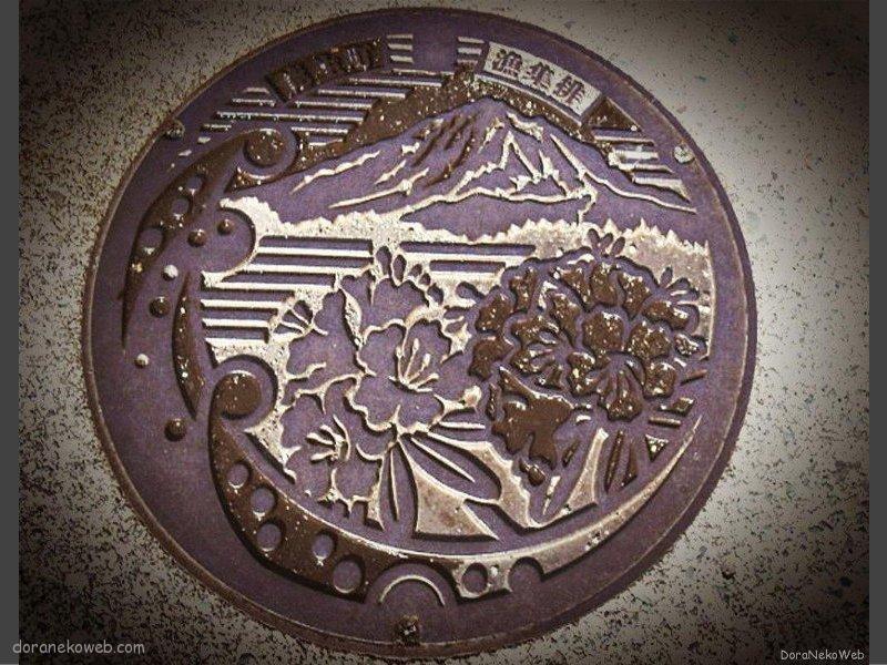 糸魚川市(新潟県)の「フタw」Part4