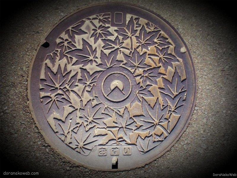 糸島市(福岡県)の「フタw」Part3