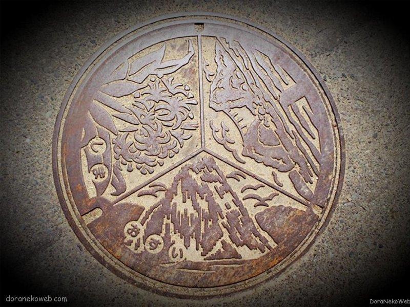 糸島市(福岡県)の「フタw」Part4