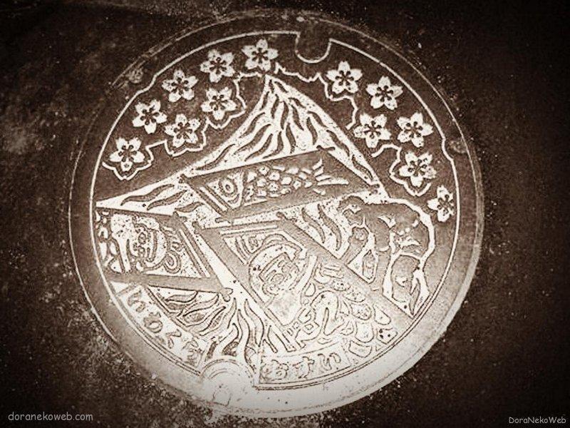 岩倉市(愛知県)の「フタw」Part2