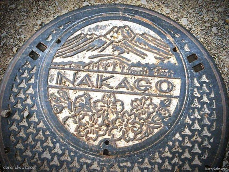上越市(新潟県)の「フタw」Part10