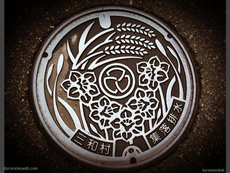 上越市(新潟県)の「フタw」Part11