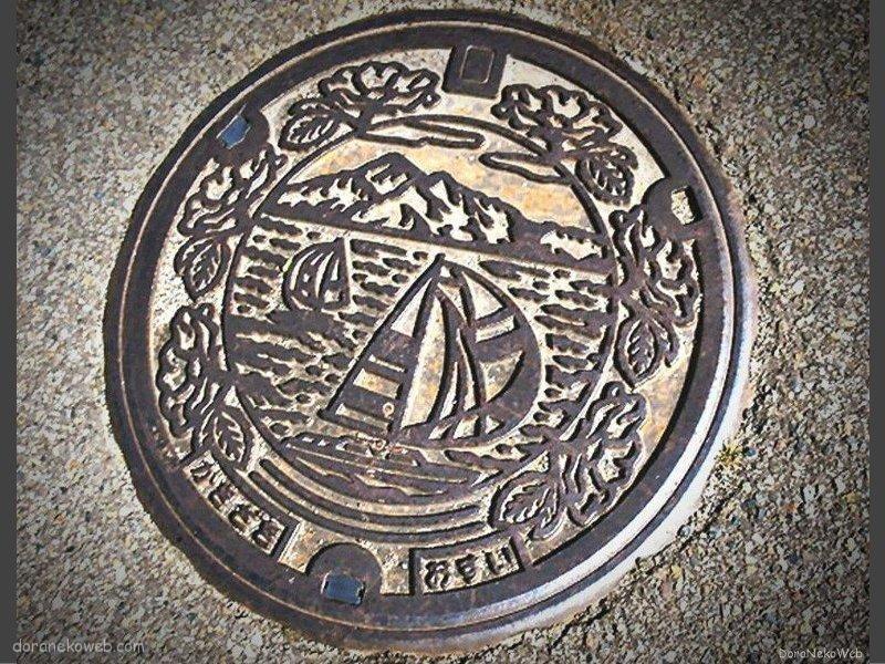 上越市(新潟県)の「フタw」Part13