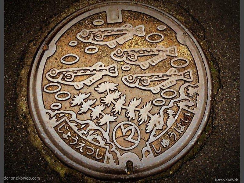 上越市(新潟県)の「フタw」Part16