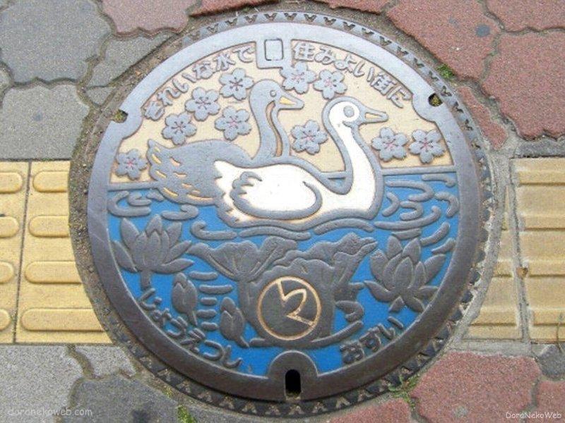 上越市(新潟県)の「フタw」Part17