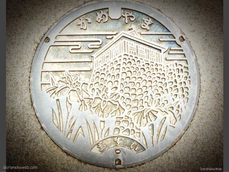 亀山市(三重県)の「フタw」Part4