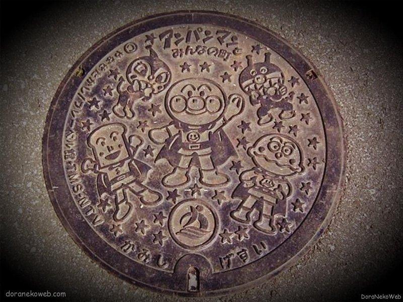 香美市(高知県)の「フタw」Part5