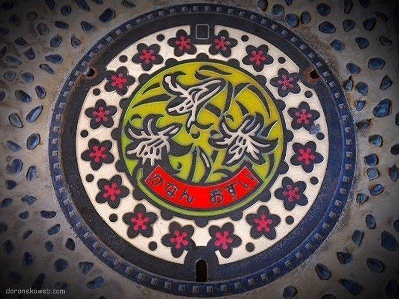 河南町(大阪府)の「フタw」Part2