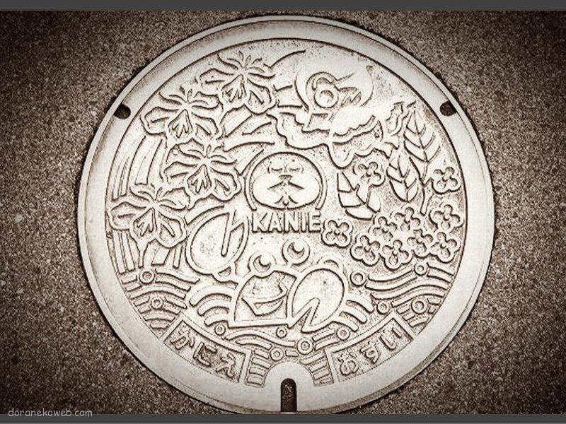 蟹江町(愛知県)の「フタw」Part2