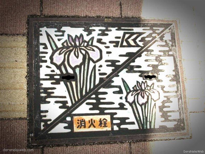 刈谷市(愛知県)の「フタw」Part3