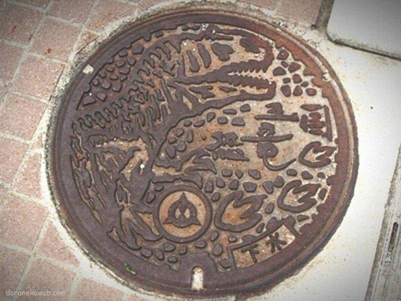 勝山市(福井県)の「フタw」Part4
