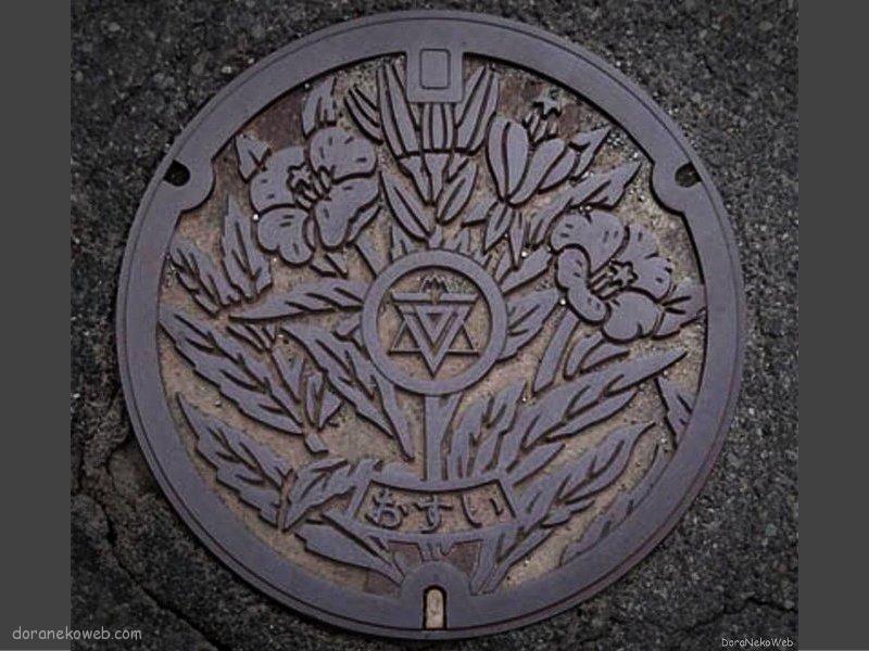 富士河口湖町(山梨県)の「フタw」Part5