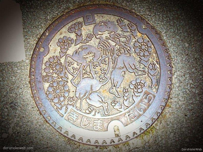 木島平村(長野県)の「フタw」Part2