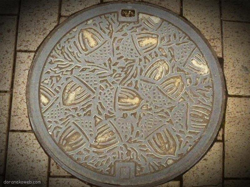 北九州市(福岡県)の「フタw」Part3
