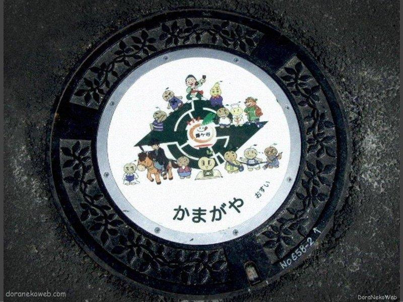 鎌ケ谷市(千葉県)の「フタw」Part3