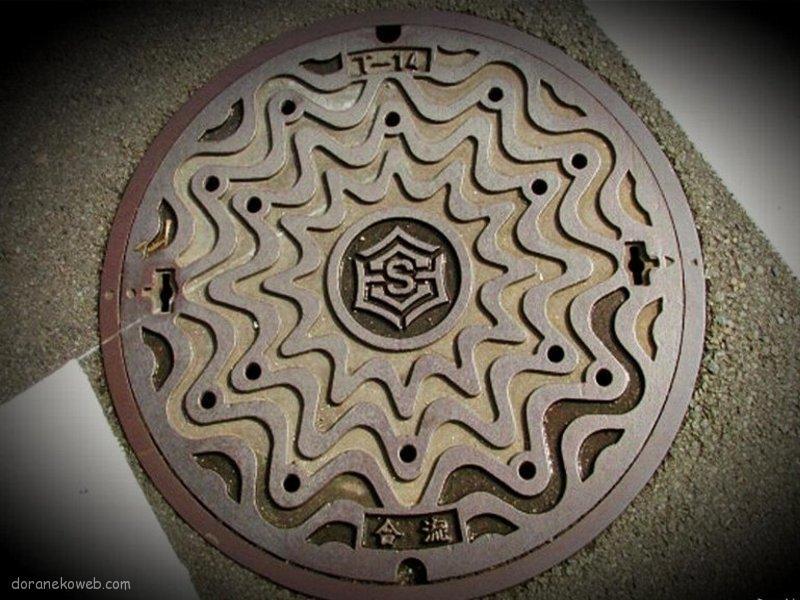 高知市(高知県)の「フタw」Part5