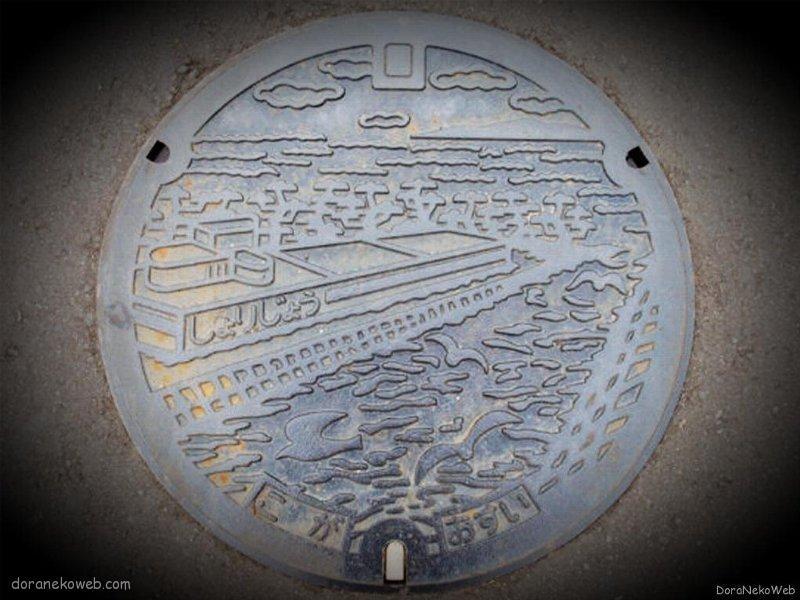古賀市(福岡県)の「フタw」Part3