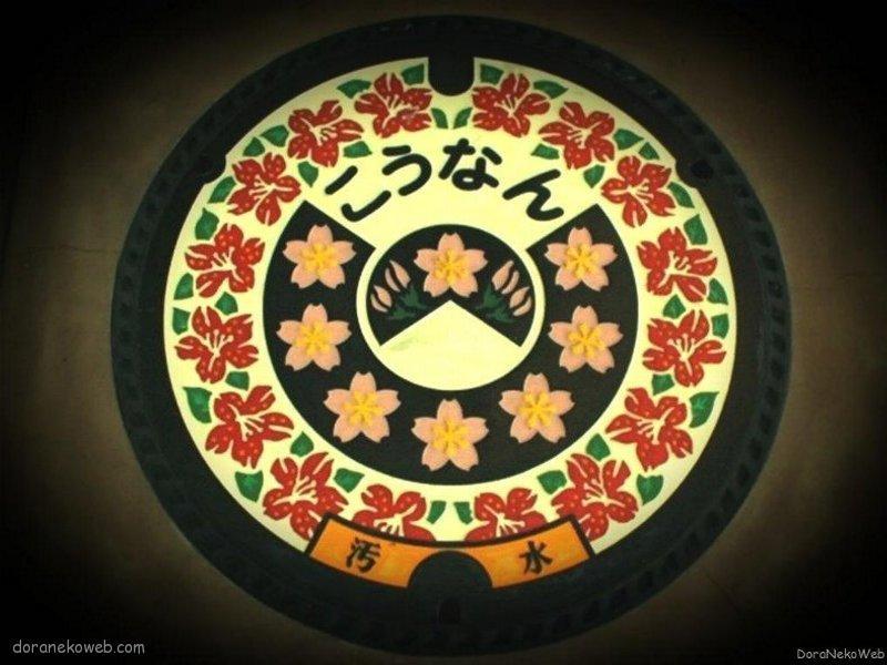 甲賀市(滋賀県)の「フタw」Part6