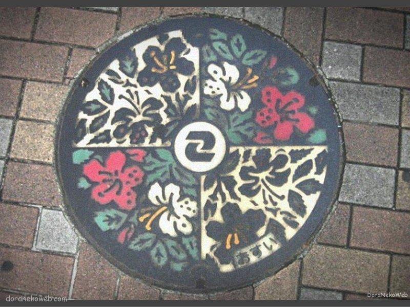 狛江市(東京都)の「フタw」Part3