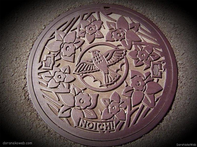 香南市(高知県)の「フタw」Part8