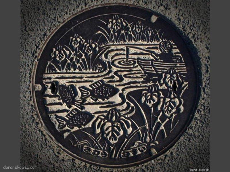 香取市(千葉県)の「フタw」