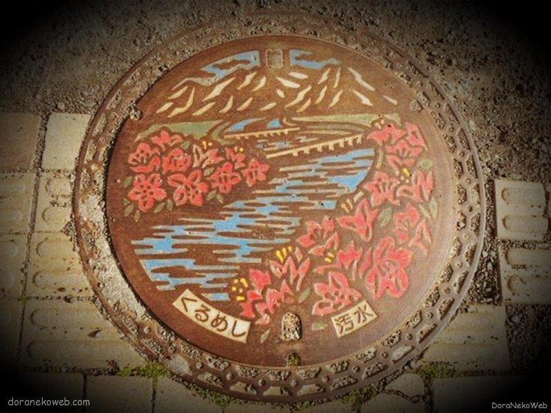 久留米市(福岡県)の「フタw」Part2
