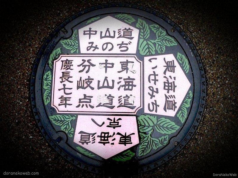 草津市(滋賀県)の「フタw」Part4