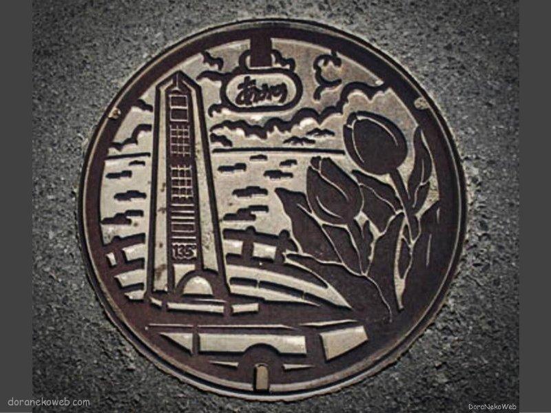 京丹後市(京都府)の「フタw」Part8